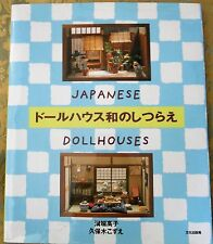 Japanese Dollhouses Book new old stock