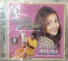 Alli Arjuna / Samraat Asoka (Tamil CD) (Brand New Original CD)