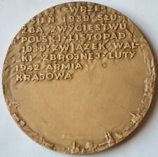 Medal Poland 1990, Polish Underground forces in WWII, Home Army 1942, 70 mm