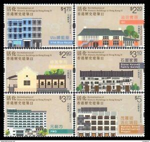 2017 HONG KONG REVITALIZATION OF HISTORIC BUILDING II STAMP 6V