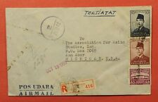 DR WHO 1959 INDONESIA DJAKARTA REGISTERED AIRMAIL TO USA 182473