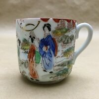 Vintage Collectible Chinese Tradition China Small Cup Tea Cup