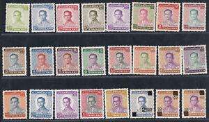 Thailand  1972-1979  MNH Complete set + prov King Rama IX Definitive(5th series)