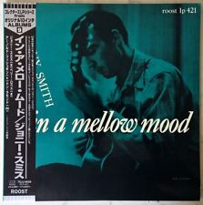 JOHNNY SMITH IN A MELLOW MOOD JAPAN LP w/OBI
