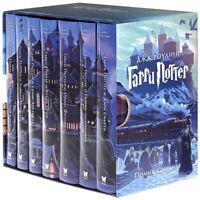 J. K. Rowling Harry Potter 7 Books Set Гарри Поттер Russian Language Book