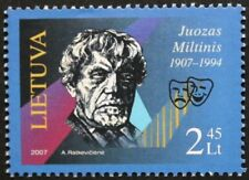 Birth anniversary of theatre director J.Miltinis stamp, Lithuania, 2007, MNH