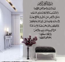 Islamic Wall Art Sticker Ayatul Kursi Islamic Calligraphy + 20 Swarovski crystal
