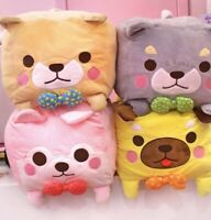 Mameshiba Cube Series - All Four Variations - Big Size 30cm-AUTHENTIC FROM JAPAN