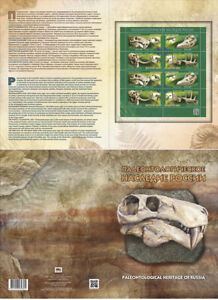 SP1004 2872-2875 Mih 2655-2658 Russia 06 2020 2nd form of release Prehistoric