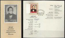 Franz Schubert Music Composer STAMPED  FOLDER 1978 India Austria musik musique