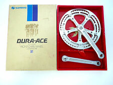 Shimano Dura Ace First Gen Crankset with ring Chainring Guard Vintage Road Bike