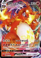 Japanese Pokemon Card Charizard V-MAX Promo Holo Limited 002/021 Starter deck