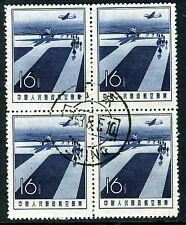 China 1950 PRC Airmail 16 Fen Block of Four SON Cancel C1