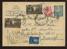 Rumania registrado Postal 1948 Papelería Campulung
