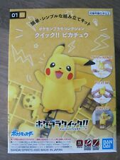 Bandai Pokemon Plamo Pokémon 01 Pikachu Plastic Model Kit in stock