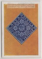 1930s Trade Ad Card 1851 Nova Scotia One Shilling Dominion Canada Postage Stamp