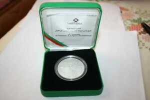 morocco -- 250 Dirhams argent and box - Mohammed VI - 2000