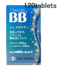 Chocola BB Lucent C 120 tablets, VitaminC and L-cysteine, Eisai, acne, age-spots