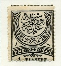 TURKEY;  1888 classic Postage Due issue Mint hinged 1Pi. value