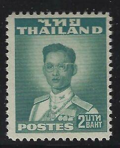 Thailand 1951 2B Blue Green King Bhumibol Sc# 291 NH