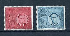 ROMANIA WW2 GERMANY PUPPET STATE 1940 IRON GUARD PERFECT MNH SCOTT B146-147