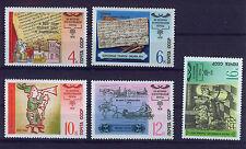 RUSIA/URSS  RUSSIA/USSR 1978  SC.4715/19  MNH History of Postal Service