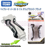 BEYBLADE Burst B-114 Launcher Grip Weight Metal Parts Black Takara Tomy Original