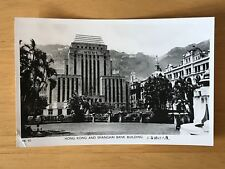 Postcard Hong Kong and Shanghai Bank Corporation Building Tucks 1950's RPPC 3a