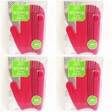 x 4 Korean Premium Bath Towel Body Scrubber exfoliating Glove type Soft mitten