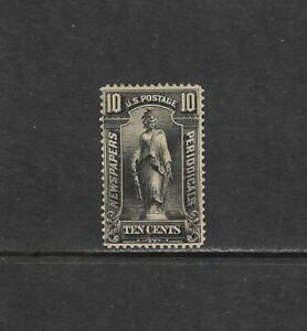 1895 US 10 cent Newspaper Periodical Stamp Issue Scott# PR117 mint OG CV $13.00