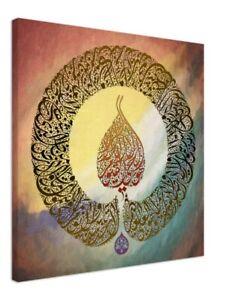 Arabic Islamic Wallart canvas Ayat Al Kursi Calligraphy Quranic Ayat