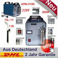 H160 75L Sauerstoff Wasserstoff HHO Gasflamme Generator Polierend Maschine 300W