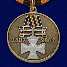 """Russian Cossack's AWARD ORDER BADGE pin - """"The Cross of St. George. 200 years"""""""
