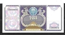 Uzbekistan #79 1994 Unused 100 Sum Old Currency Banknote Bill Note Paper Money