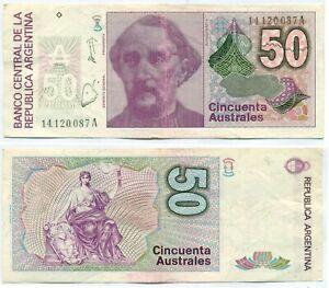 ARGENTINA NOTE 50 AUSTRALES (1986) PIEKARZ-CONCEPCIO B#2829 SUFFIX A P 326b AXF