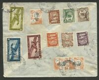 FRANCE INDOCHINA - SAIGON TO FRANCE Air Mail Cover 1935 Good Franking, VF