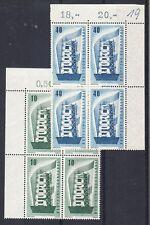 Germany Scott 748-749 Mint NH blocks (Catalog Value $28.00)