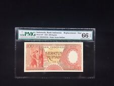 """1958 Indonesia, Bank Indonesia 100 Rupiah P-59* """"Replacement/Star"""""""