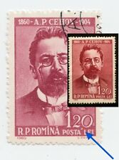 Romania 1960, Chekhov, error, White dot after & at base of 2 in 1.20 lei