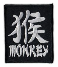 Motorcycle Jacket Embroidered Patch - Chinese Zodiac Sign Birth Year - Monkey