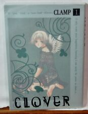 Clamp - Clover - Book 1 Manga - in Japanese