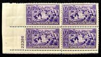 1939 US Stamp SC#855 3c Baseball Plate Block of 4 MNH/OG CV:$7.5