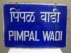 "Vintage Bombay Street Name Sign Pimpal Wadi Porcelain Enamel Double Sided Rare""F"