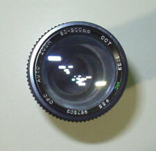 CPC 80-200/f3.9 Macro Lens for Canon (BRAND NEW!)