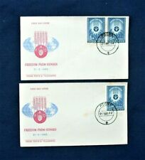 Two India FDC 'Freedom From Hunger 1963' Stamps Issue