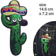 Mexican hat Cactus iron on patch - Sequin Prickly desert plant iron-on patches