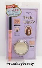 Koji Dolly Wink Liquid Eyeliner III Deep Black & Cream Eyeshadow Gold (Limited)