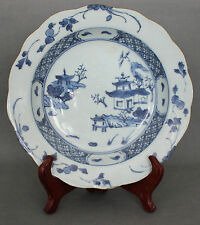 Nanking Shipwreck Cargo Rare Blue and Enamel Three Pavilion Soup Dish c1750