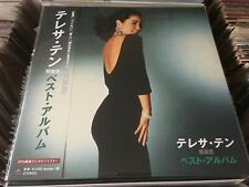 Teresa Teng / 鄧麗君 - THE BEST LP  33⅓rpm (限定版)