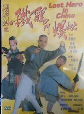 Last Hero in China 铁雞鬥蜈蚣  国/粤语 English Subtitle missing Original case & artwork